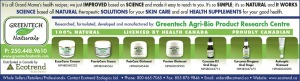 Greentech Natural Products